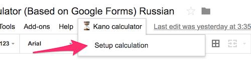 Вызов меню калькулятора Кано