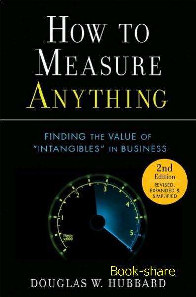 «Как измерить все что угодно» Дугласа Хаббарда